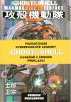 Obrázok - Ghost in the Shell 2